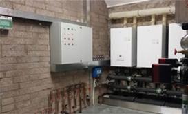 https://www.nrgawareness.com/wp-content/uploads/2021/04/custom-heating-2.jpg