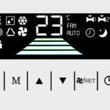 FCF Fan Coil Control Display